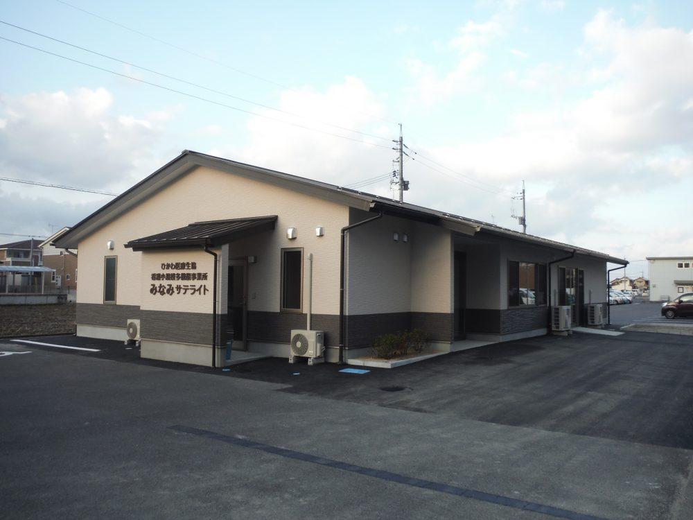 斐川医療生活協同組合様小規模多機能型施設
